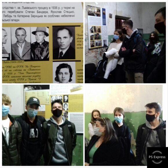 """Екскурсія в музей """"Тюрма на Лонського""""."""